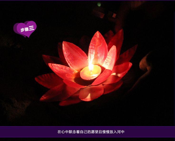 """Romantyczne Walentynki Prezent Lotus Lantern Wishing Lamp Lampy Świeca Wotywna Pływające Świeczki Urodzinowe Wody Dekoracje Ślubne w proszę przeczytać poniżej przed zakupem:dla niektórych przedmiotów z bezpłatną wysyłką z """"sprzedawcy wysyłka sposób od Świece na Aliexpress.com   Grupa Alibaba"""