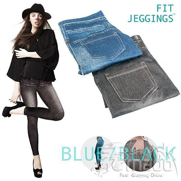 Leggings Elastici Effetto Jeans Denim Fit Jeggings Leggins Donna Senza Cuciture
