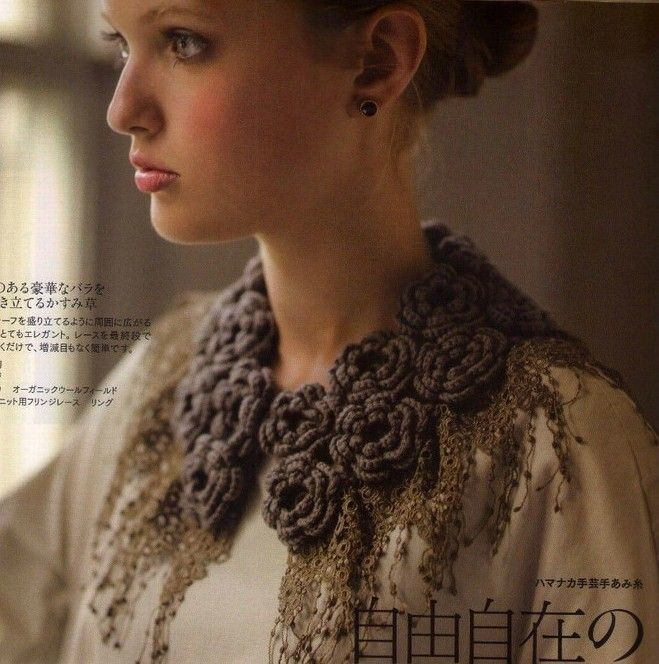 Pattern: Crochet Flower Collar. http://book.nihonvogue.co.jp/magazine/keitodama_web/156/images/works_l/052.jpg http://s019.radikal.ru/i622/1212/24/038d2a7c0f2f.jpg