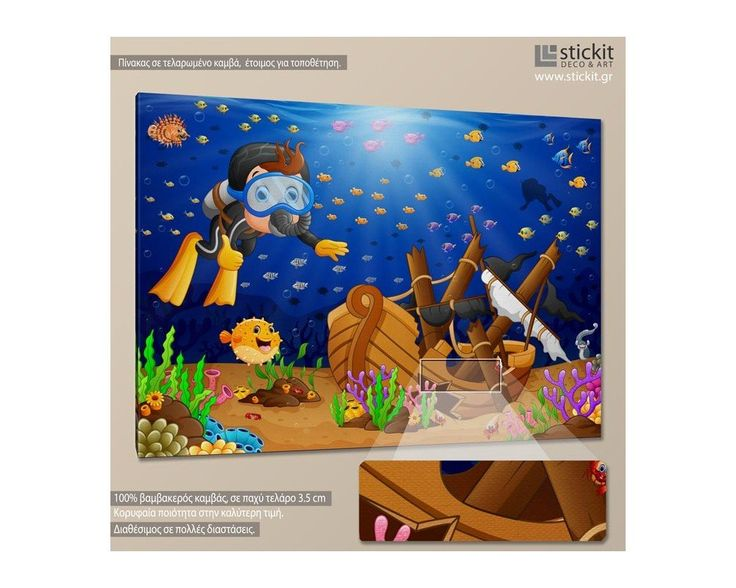 Underwater voyage, παιδικός - βρεφικός πίνακας σε καμβά,14,90 €,http://www.stickit.gr/index.php?id_product=18982&controller=product