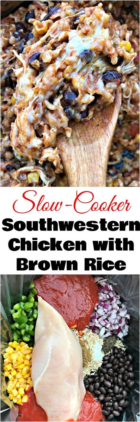 Slow-Cooker Southwestern Chicken and Brown Rice is a quick and easy recipe with chicken, rice, and creamy cheese. Perfect weeknight dinner.