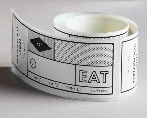 Yochanan Deli identity and box tape designed by Koniak.