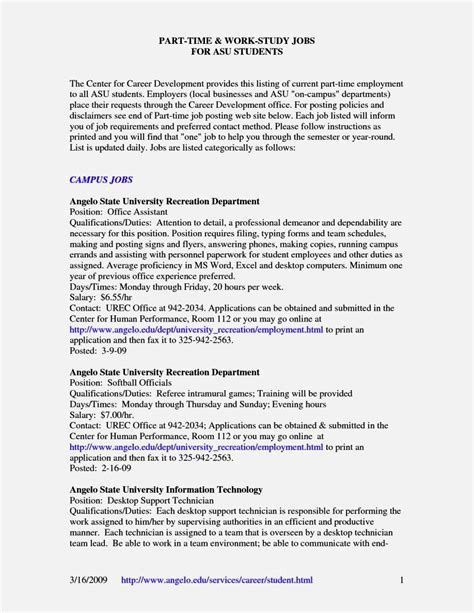 Resume Examples 16 Year Old #examples #resume #ResumeExamples
