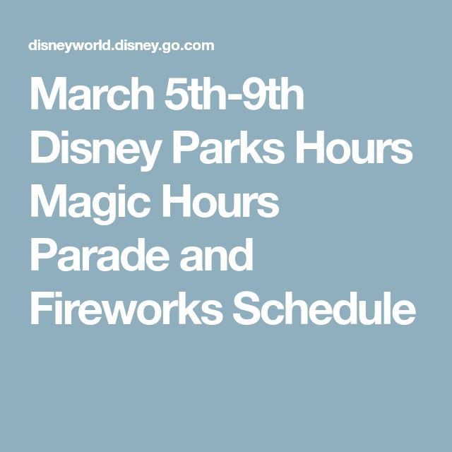 March 5th-9th Disney Parks Hours Magic Hours Parade and Fireworks Schedule