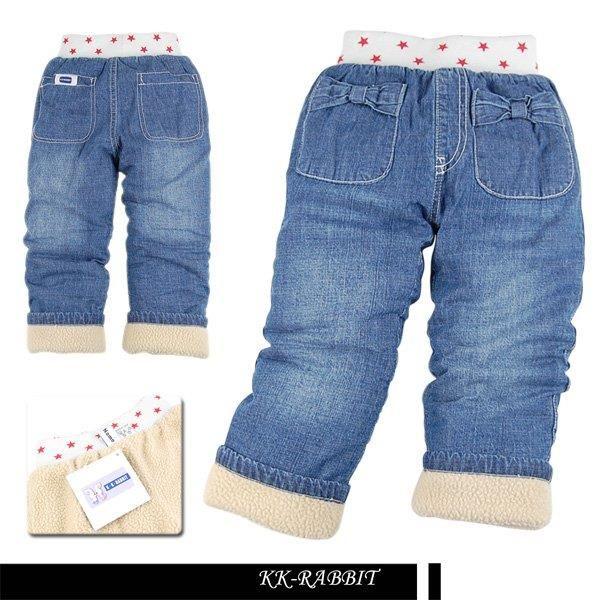 Детские джинсы корпоративное обучение английскому