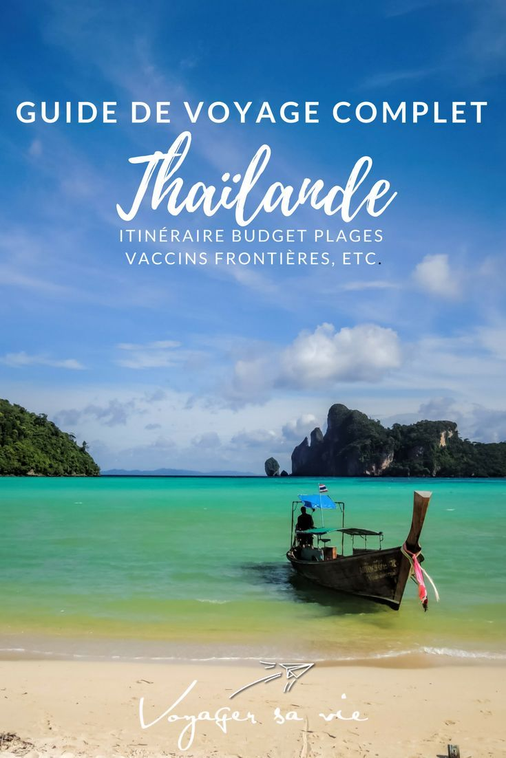 Voici mon information de voyage sur la Thailande. Il vous aidera à organiser votre s…