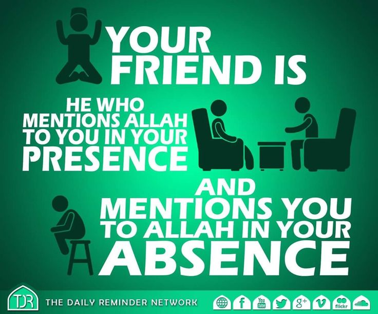 #The #Daily #Reminder #Network #Alhumdulillah #For #Islam #Muslim