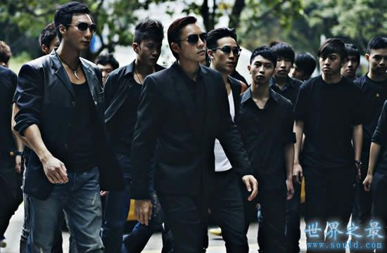 Hong Kong gangster four families, Triad / 14K / Yee / and word lines