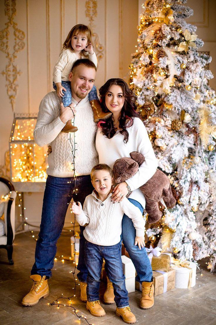 менее, есть идеи в одежде для фотосессии новогодней семьей просто