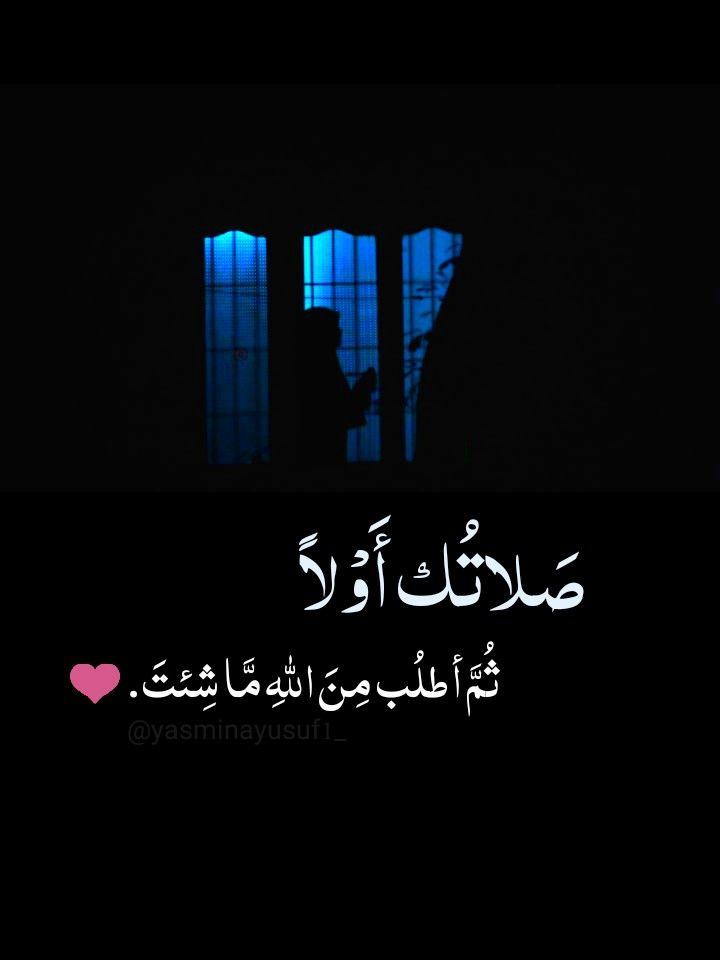 سبحان الله الحمد لله لا اله الا الله الله اكبر Friendship Goals Relatable Personal Website