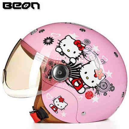 17 Best Ideas About Kids Motorcycle Helmets On Pinterest