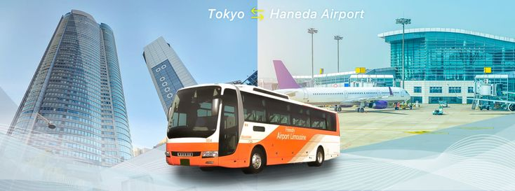 Haneda Airport Limousine Bus Ticket for Downtown Tokyo
