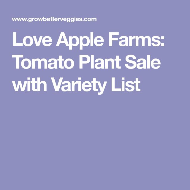 Love Apple Farms: Tomato Plant Sale with Variety List