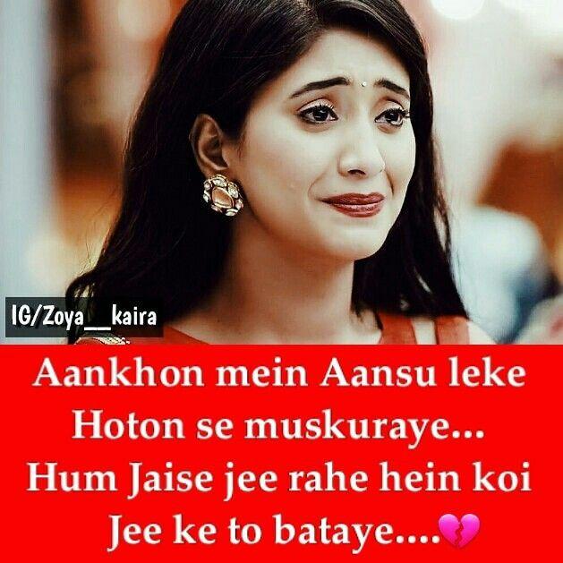 Shivangi Joshi Song Quotes Attitude Quotes For Girls Song Lyrics