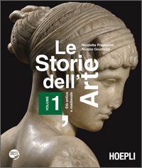 Le Storie dell'Arte - Vol. 1