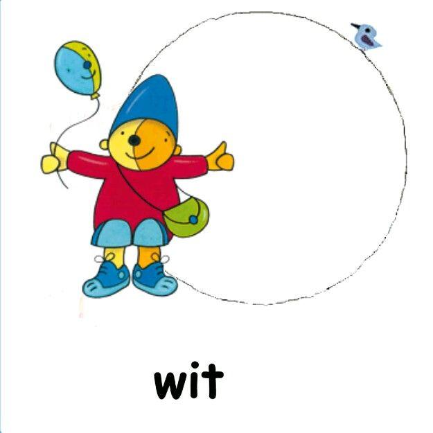 wit pompom