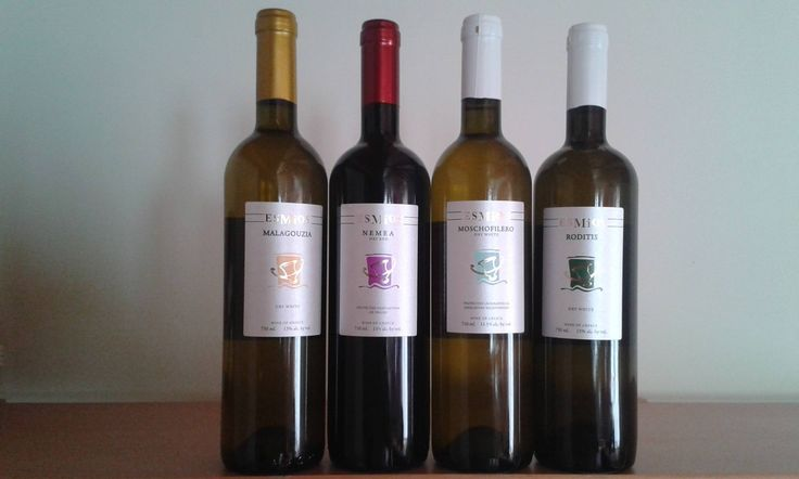 First wine bottles of Esmios