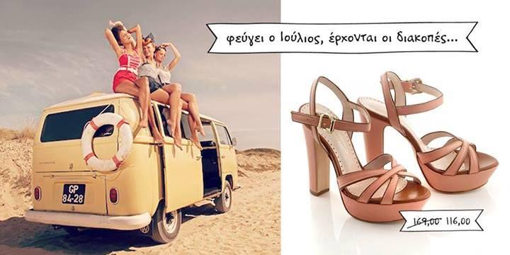 #Pumps with plato on #discount! Find them & order online now >>> http://www.chaniotakis.gr/gr/gynaikeia-papoutsia4/pedila/dixroma-psilotakouna-pedila.asp?c_id=54&thisPage=1&order=1&plc=10