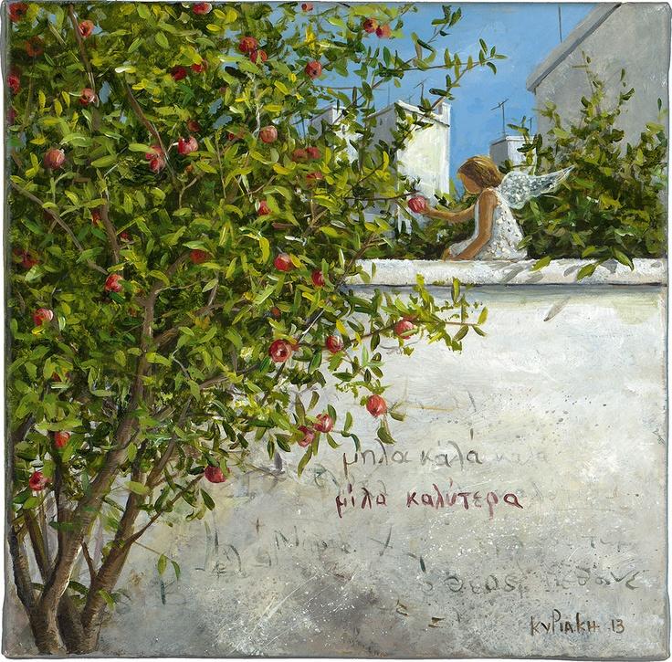 Κυριακή στην #Ianos_Gallery