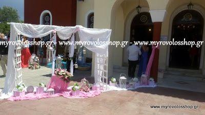 myrovolos : βάπτιση άγιος Δημήτριος Πετρούπολη 5, θέμα κούνια