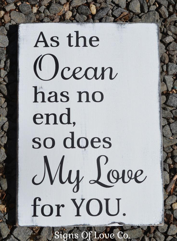Beach Sign Nautical Nursery Decor Wedding Ocean Theme Signs Quote Wood – Signs Of Love Co.
