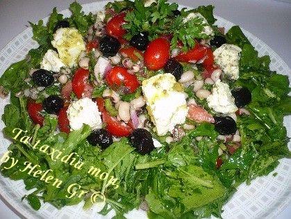 Μια πολύ νόστιμη, θρεπτική και μυρωδάτη σαλάτα που αποτελεί και ένα πλήρες γεύμα. Εμείς τη λατρεύουμε και την τρώμε αρκετά συχνά, με λεμόνι...