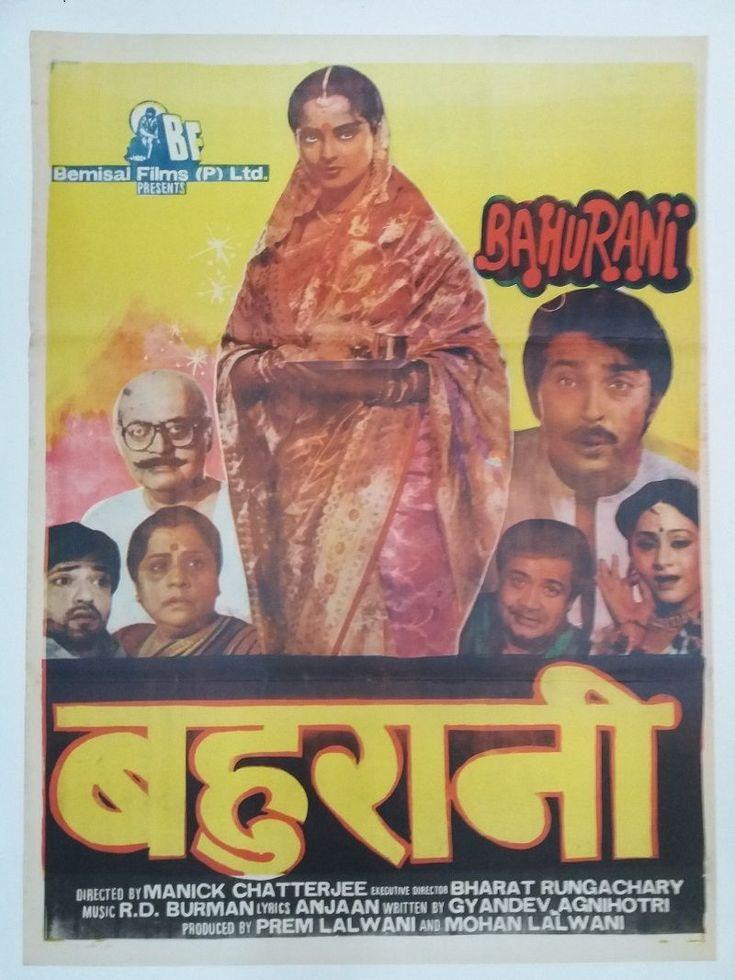 INDIAN VINTAGE OLD BOLLYWOOD MOVIE POSTER- BAHURANI / REKHA   Entertainment Memorabilia, Movie Memorabilia, Posters   eBay!