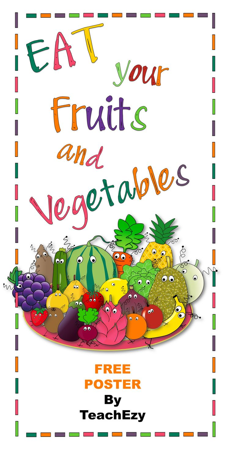 FREE poster to encourage children to eat their fruits and vegetables using our own monster fruits and vegetables clip art.