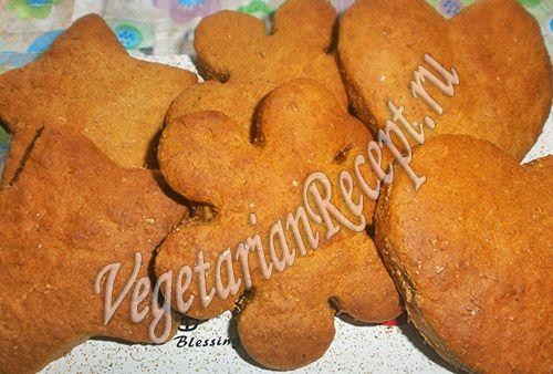 постное имбирное печенье рецепт