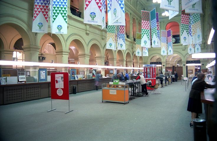 General Post Office in Melbourne 1985