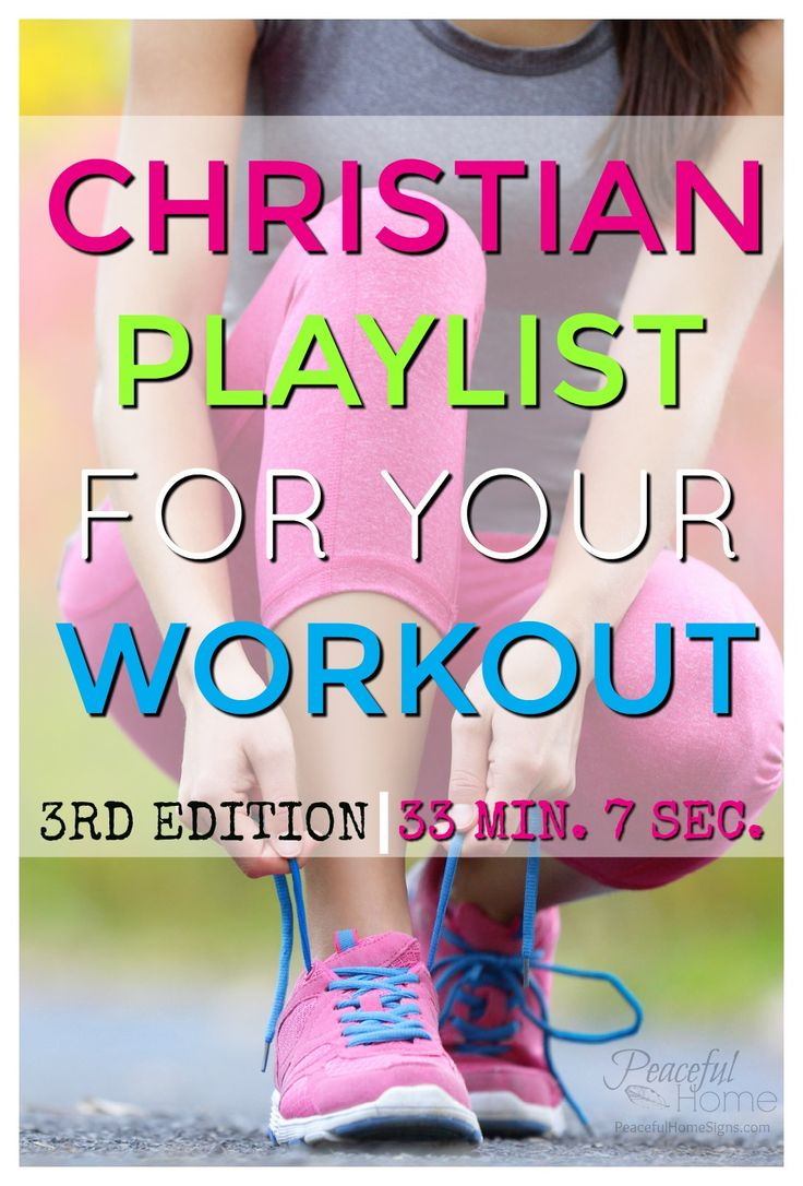 Worship Workout Playlist | Christian Exercise Playlist | Christian Songs to Run to | Clean music workout | Kid friendly workout music | Energize workout music | Christian Workout Playlist How to lose weight fast in 2017 get ready to summer #weightloss #fitness