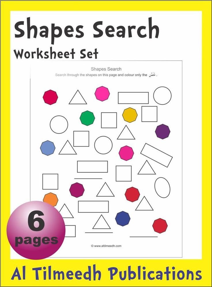 Variance And Standard Deviation Worksheet Word  Best Worksheets For Arabic Images On Pinterest  Worksheets  Editing Worksheets 3rd Grade Word with Mitosis Meiosis Worksheet Answers Excel Student Color In The Shape Which Matches The Arabic Word On Each Page Converting Fractions To Decimals Worksheet Ks2 Word