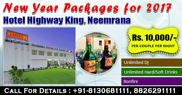 Hotel Highway new year packages Near Delhi NCR Gurgaon Book Now and ENjoy Unlimited DJ Drink and all Meals Book Now  Call-08130781111