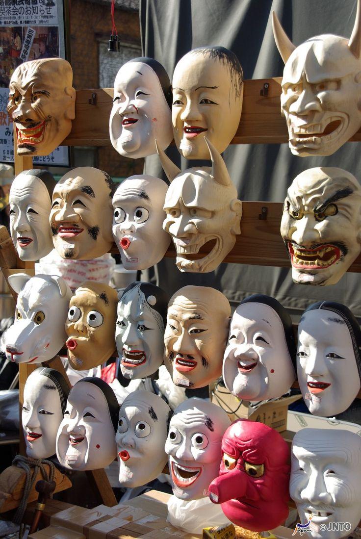 Máscaras de Teatro Nô  (Foto: Yasufumi Nishi – JNTO)