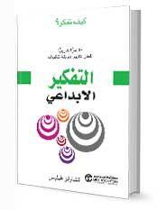 تحميل كتاب قوة الان pdf
