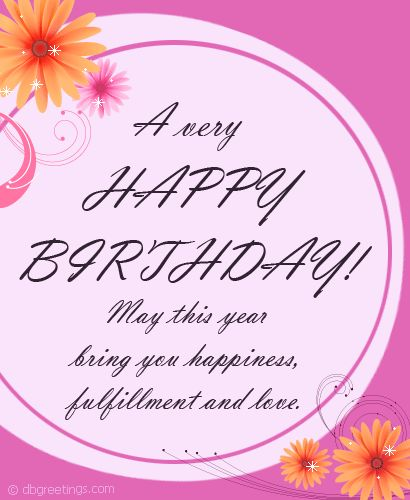 New Love Birthday Quotes: 1000+ Ideas About Sister Birthday Wishes On Pinterest