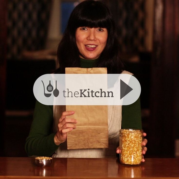 Video:  How To Make Microwave Popcorn (Without Buying Microwave Popcorn)   Video Cooking Lessons from The Kitchn