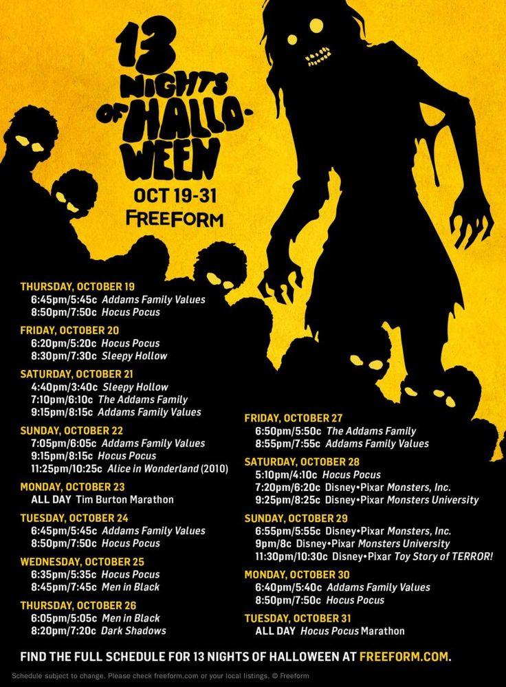 halloween 2017 alternate versions