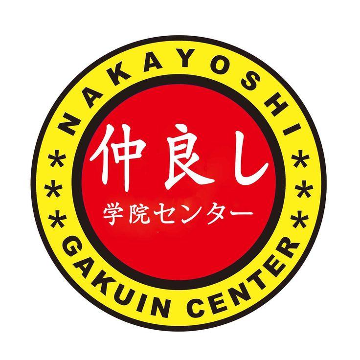 Nakayoshi Squd Indonesia