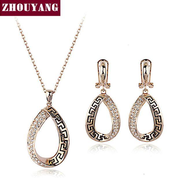 ZHOUYANG ZYS357 Классический Ретро-Модель Роуз Позолоченные Ювелирные Изделия Серьги Ожерелья Rhinestone Сделано с Австрийскими Кристаллами