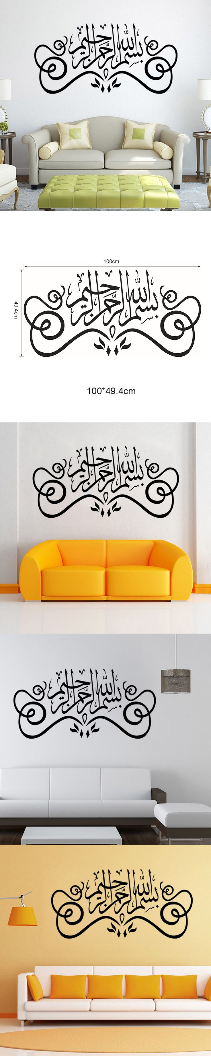Hot Islamic Wall Stickers Muslim Arabic Character Home Decor Wall Decals Creative Mural Waterproof Removable Stickers 100*49.4cm $10.71