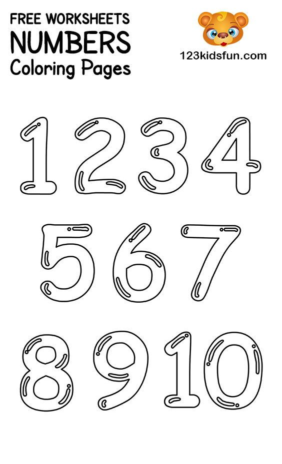 FREE Printable Number Coloring Pages 1-10 for Kids ... | number coloring pages for kindergarten