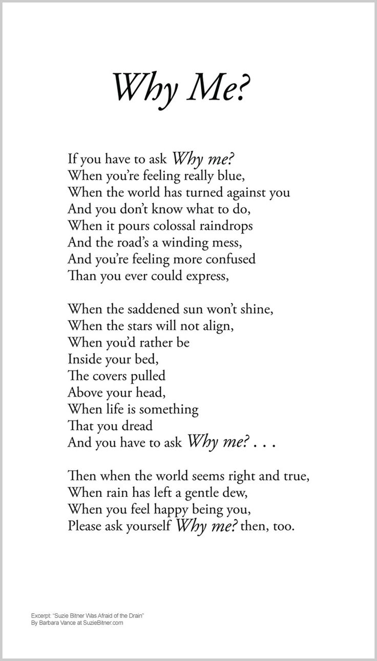 Motivational Childrens Poem About Positive Thinking Great For Classroom And School Activities Common Core
