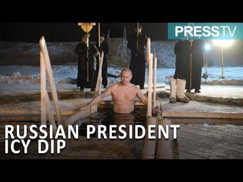 #latestnews#worldnews#news#currentnews#breakingnewsPress TV News : Shirtless Russian President Vladimir Putin takes subzero dip in icy lake