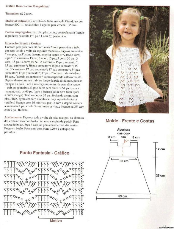 576 best Crochet niños images on Pinterest | Crochet clothes ...