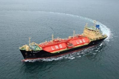 The Akebono Maru LNG Tanker Ship