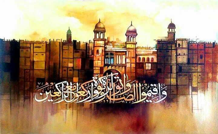 DesertRose:::beautiful calligraphy art:::Aayat bayinat