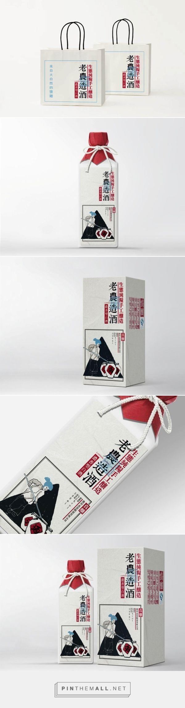 japanese pack design