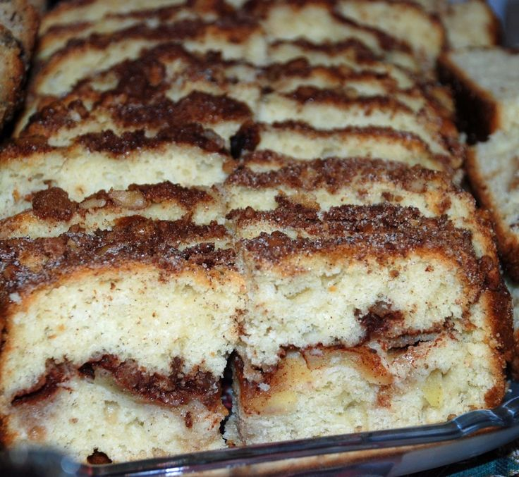 Apple Streusel Bread Recipe - apples and cinnamon layered in the bread, topped with streusel topping.