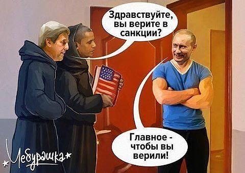 #Владимир_Путин #Барак_Обама